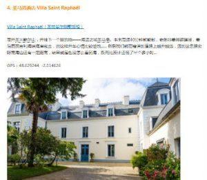 article blog, chambre d'hôtes villa, saint malo